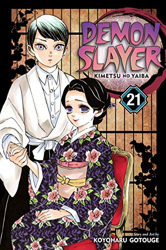Demon Slayer: Kimetsu no Yaiba, Vol. 21: Ancient Memories (English Edition)